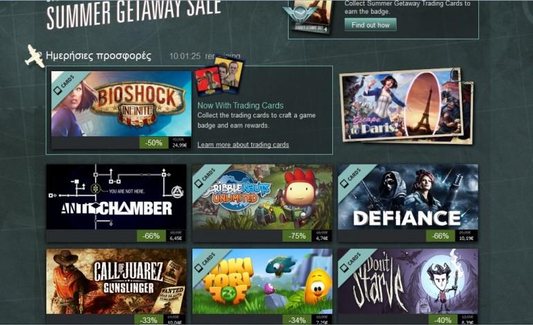 Ξεκίνησε το Steam Summer Sale