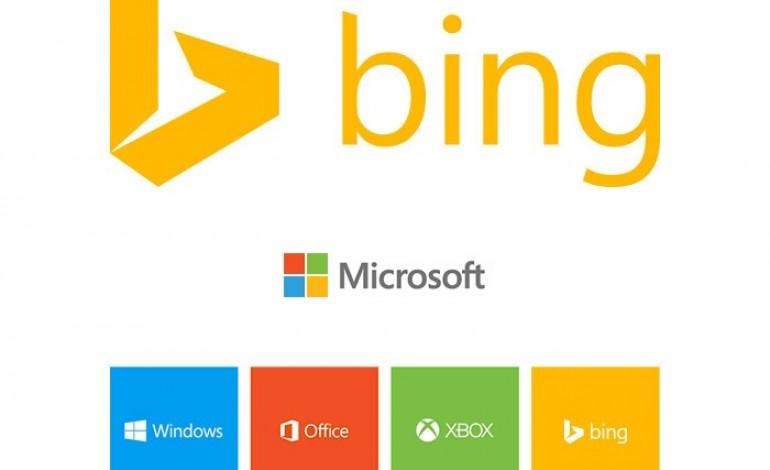 Το νέο λογότυπο του Bing