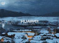 Το ιδιαίτερο Spot της Huawei για τα Χριστούγεννα