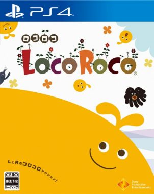 Locoroco remastered PS4 cover