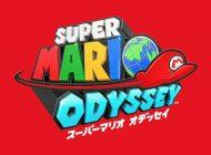 Δείτε πρώτοι το Super Mario Odyssey σε δράση στο Nintendo Switch (Video)