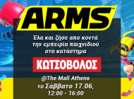 Special Event για το ARMS του Nintendo Switch στον Κωτσόβολο του The Mall Athens (17/06)