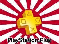 Ορίστε τα παιχνίδια που παίρνουν δωρεάν οι χρήστες PlayStation Plus στην Ιαπωνία για τον Ιούλιο!