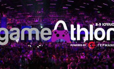 Το GameAthlon επιστρέφει για πέμπτη συνεχόμενη χρονιά (8 & 9 Ιουλίου)
