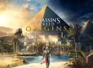 Η Ubisoft επικεντρώνεται αποκλειστικά στο Assassin's Creed Origins