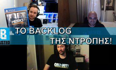 Το backlog της ντροπής | Crew Hangout