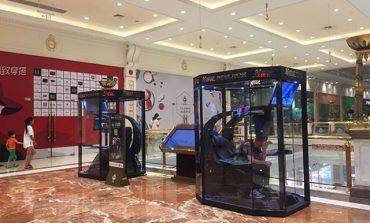 Θάλαμοι συζύγων σε εμπορικό κέντρο στη Σαγκάη