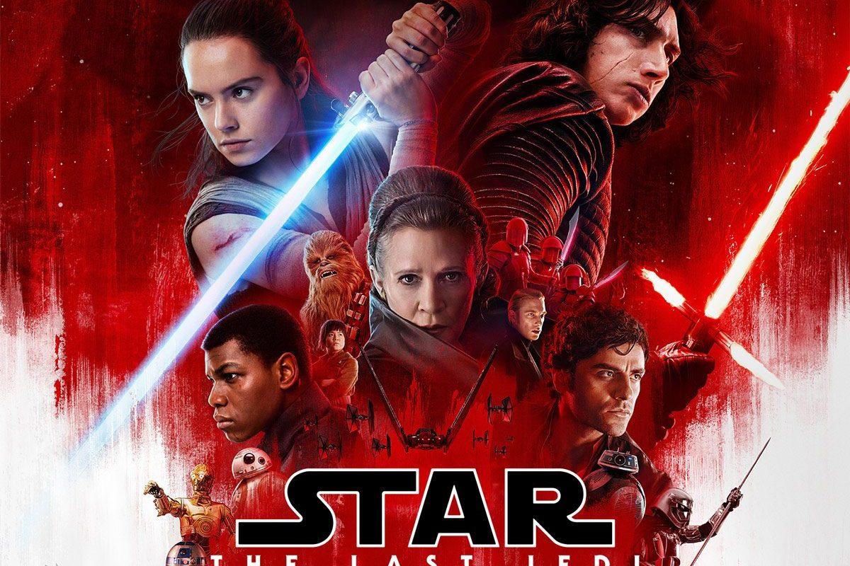 Καινούριο, πλούσιο και απολαυστικό trailer για το Star Wars: The Last Jedi