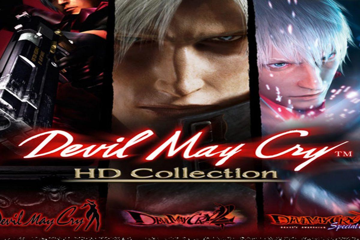 Νέα επανακυκλοφορία για το Devil May Cry HD Collection