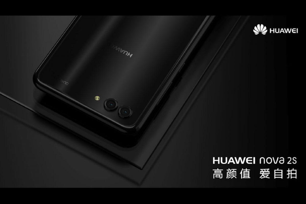 Ανακοινώθηκε το νέο Huawei Nova 2s