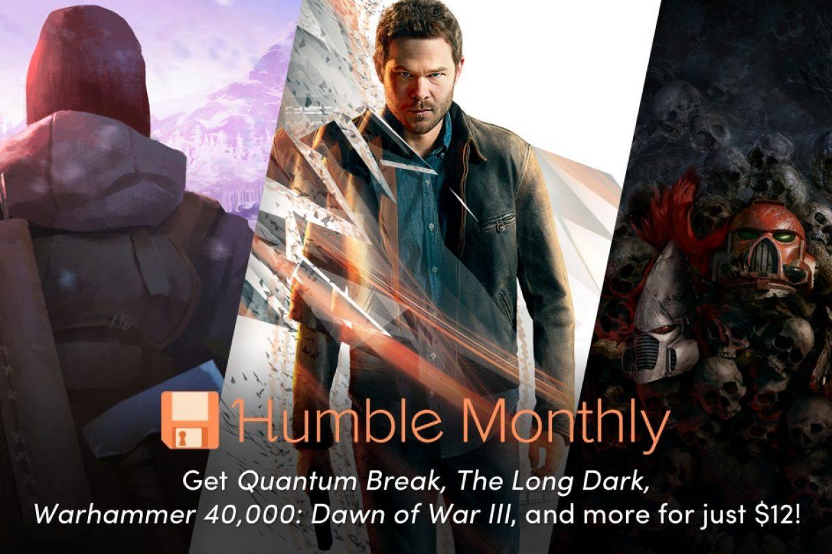 Με Quantum Break το Humble Monthly Bundle του 2018