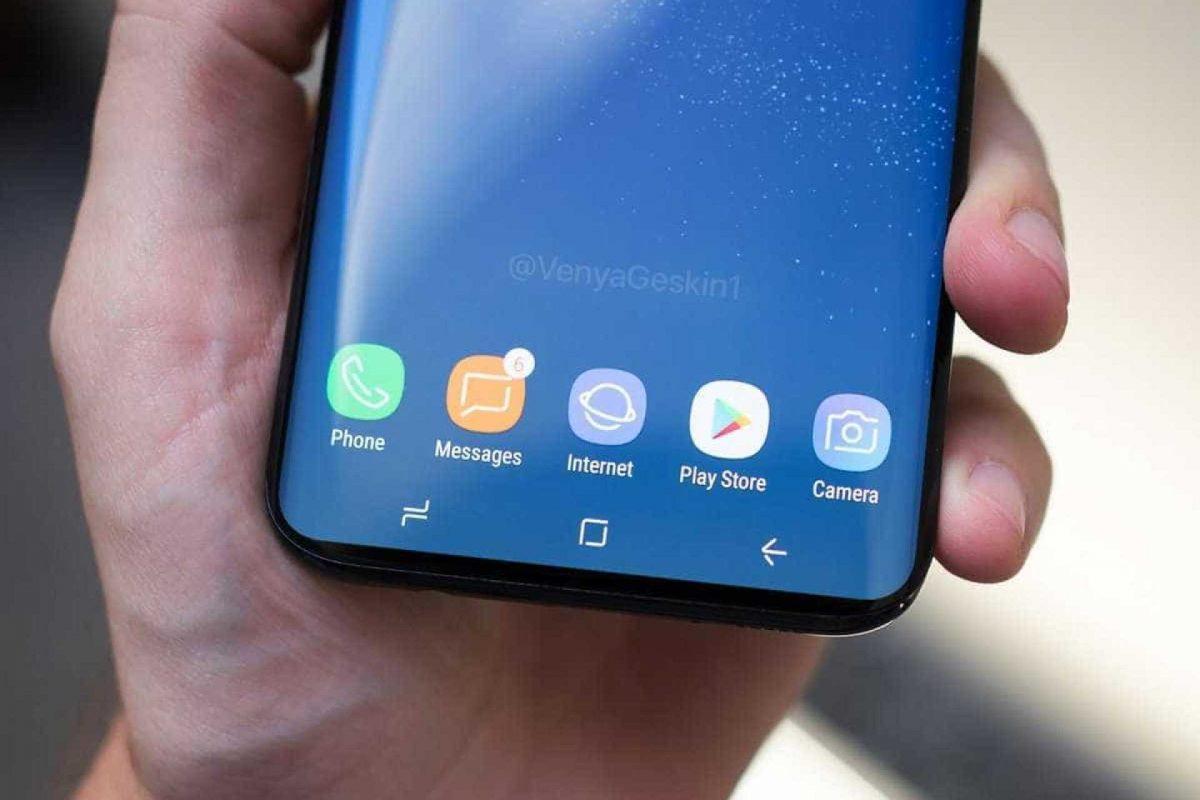 Samsung Galaxy S9: Με μεγαλύτερη οθόνη λόγω μικρότερων bezels
