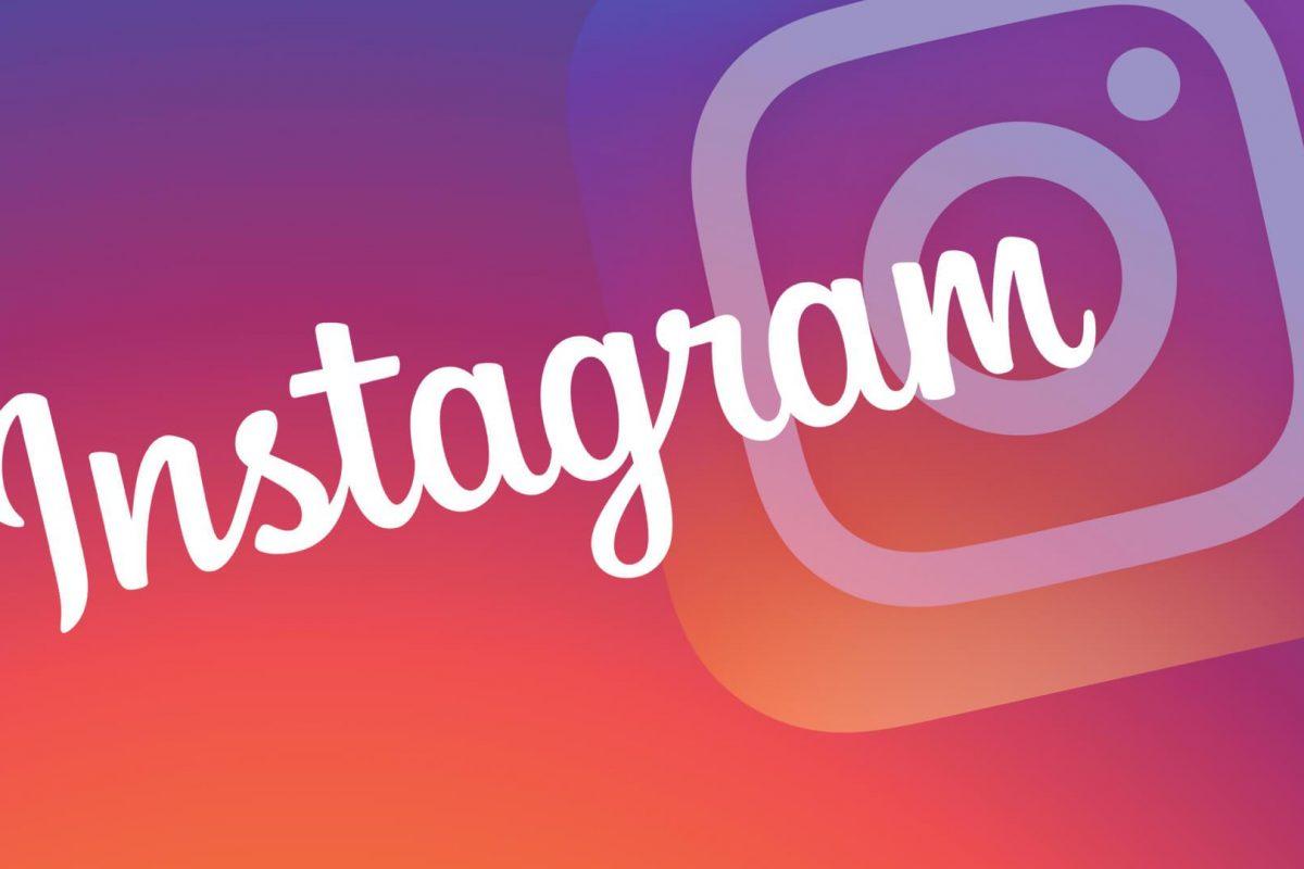 Με αυτόν τον τρόπο μπορείτε να αποτρέψετε τους άλλους από το να βλέπουν πότε μπήκατε στο Instagram