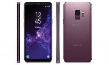 Το Samsung Galaxy S9 έρχεται σε νέα απόχρωση και τιμή από άλλον...γαλαξία