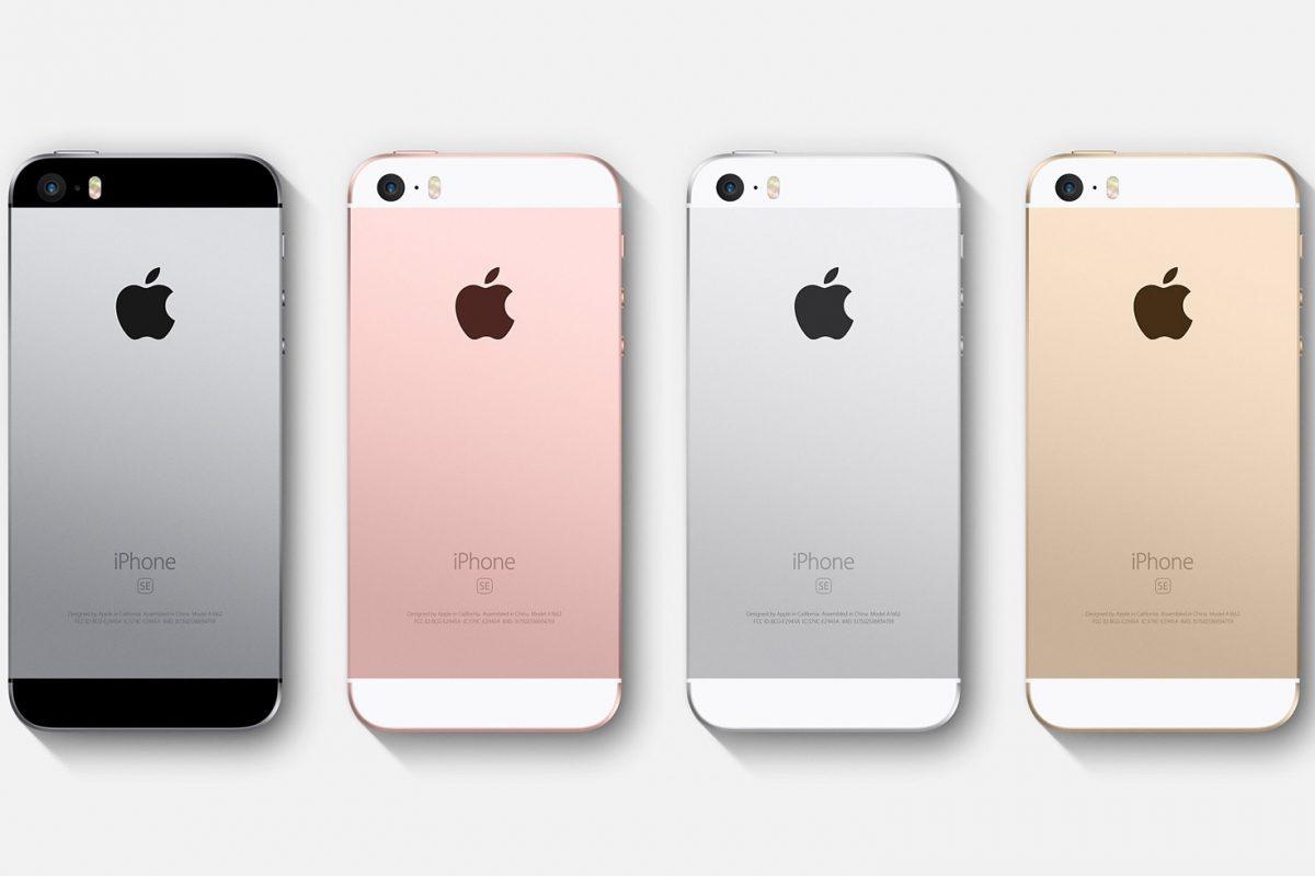 iPhone SE 2: Έρχεται με οθόνη 4.2″ στην WWDC 2018;
