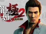 Ανακοινώθηκε και επίσημα η ημερομηνία κυκλοφορίας του Yakuza Kiwami 2!