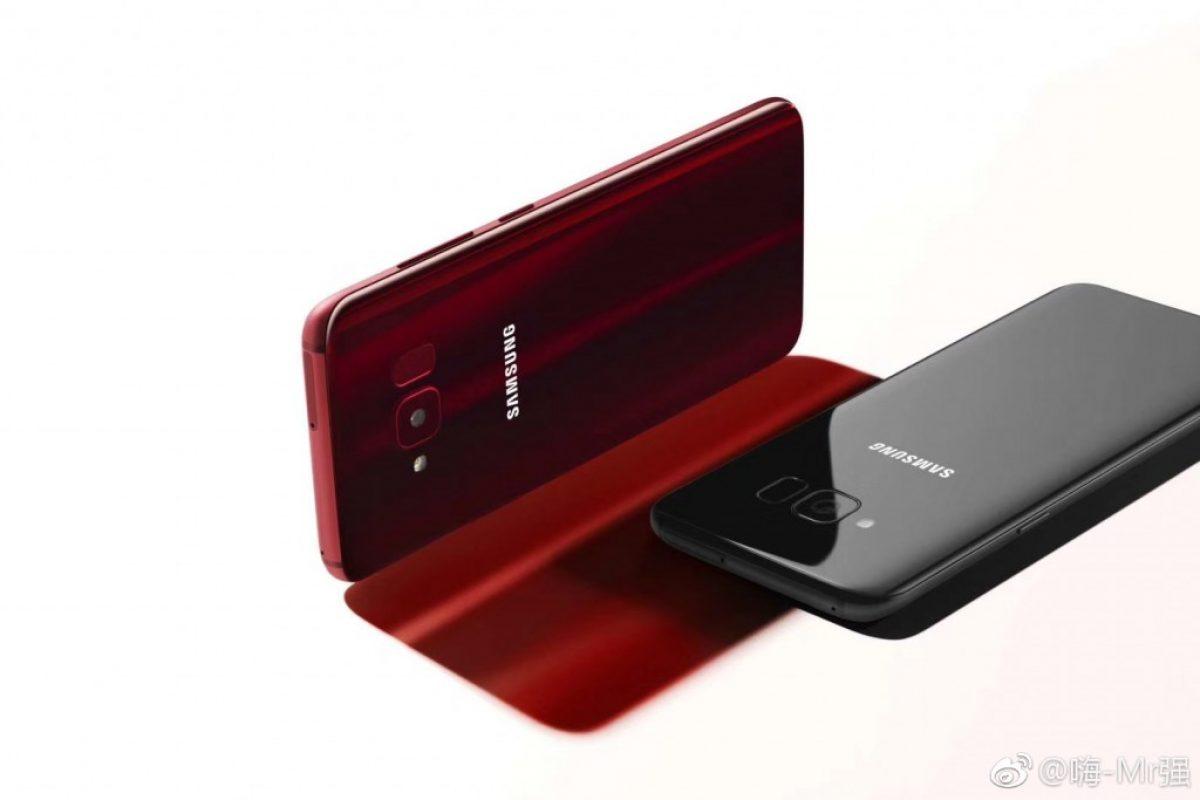 Το Samsung Galaxy S8 Lite εμφανίστηκε σε renders!