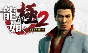 To Demo του Yakuza Kiwami 2 είναι διαθέσιμο!