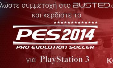 Διαγωνισμός Pro Evolution Soccer 2014