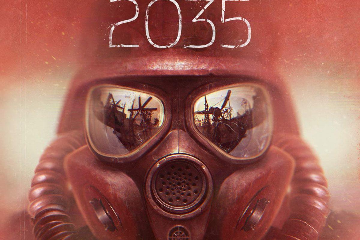 Το Metro 2035 έρχεται το 2017;