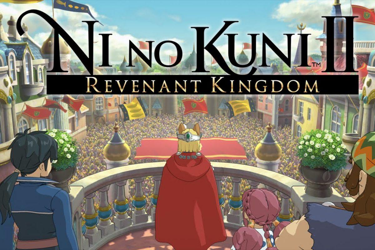Ολόφρεσκο και με εντυπωσιακά γραφικά το trailer του νέου Ni No Kuni II