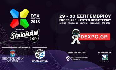 Digital Expo 2018: Gaming και Τεχνολογία γίνονται ένα!
