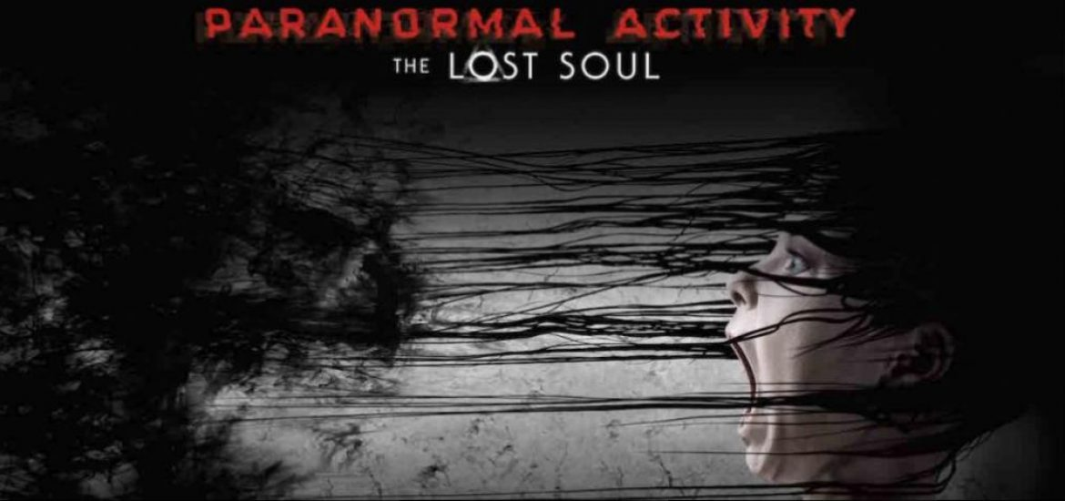 Paranormal Activity (for PlayStation VR)