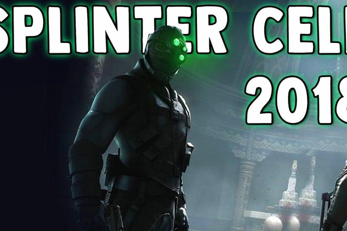 Πιθανή η εμφάνιση καινούριου Splinter Cell στην Ε3