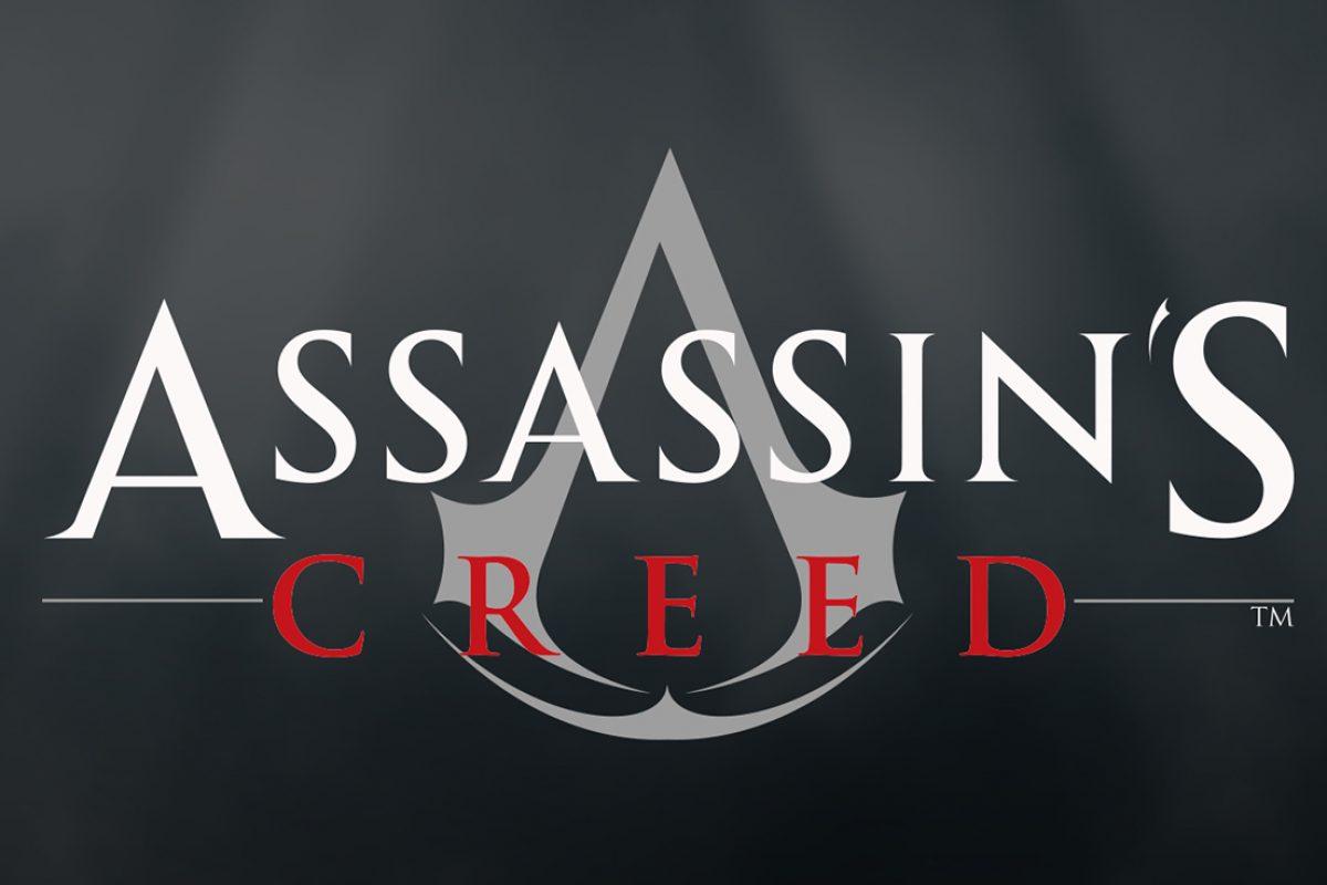 Διέρρευσε το Assassin's Creed Compilation;