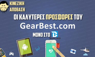 [Κινέζικη απόβαση - μερος 1ο]: Οι καλύτερες προσφορές σε gadgets του Gearbest