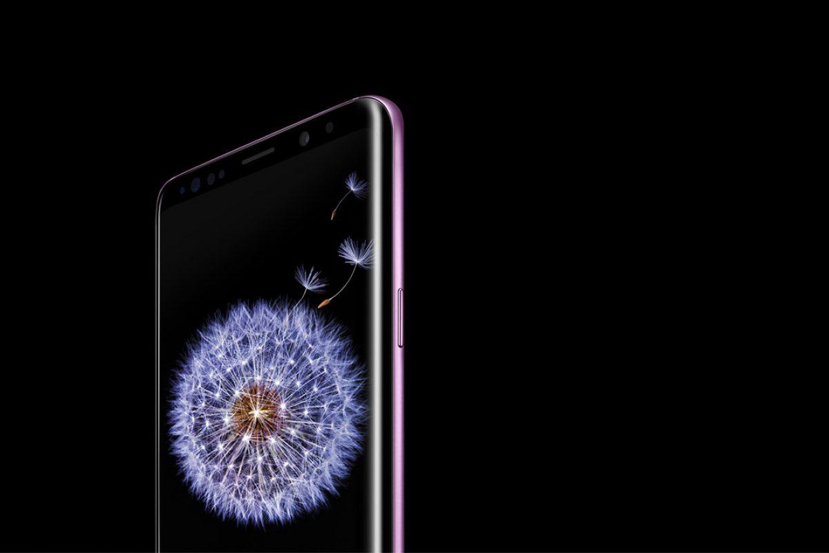 [Φήμες]: Το Galaxy S9 Mini εμφανίστηκε στο Geekbench