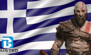 God of War: Ο Kratos επιστρέφει και μιλάει ελληνικά!