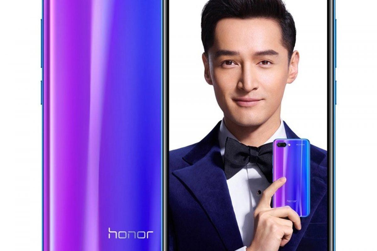 Το Honor 10 έγινε επίσημο και είναι ένα οικονομικό υπερτούμπανο!