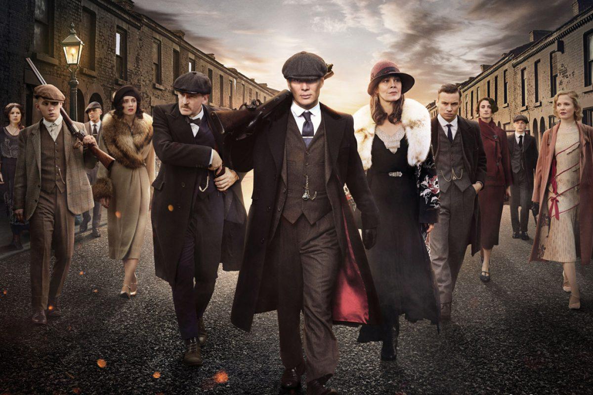 Το Peaky Blinders βραβεύτηκε με BAFTA Award