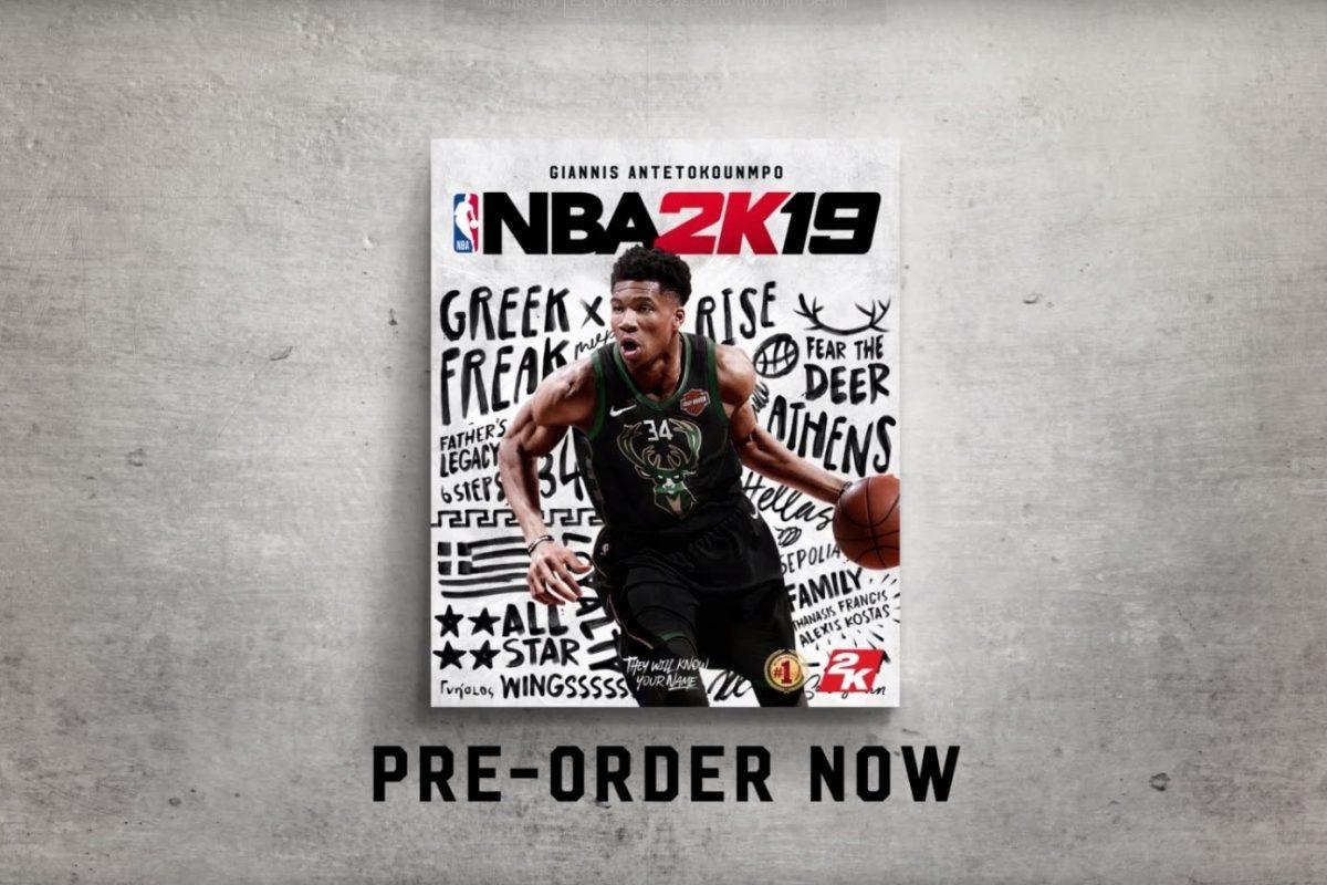 Ο Γιάννης Αντετοκούνμπο στο εξώφυλλο του NBA 2K19 με κάθε επισημότητα! (Video)