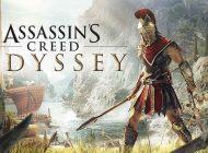 Η κακή CPU απόδοση του Assassin's Creed Odyssey δεν είναι λόγω Denuvo αλλά κακής διαχείρισης
