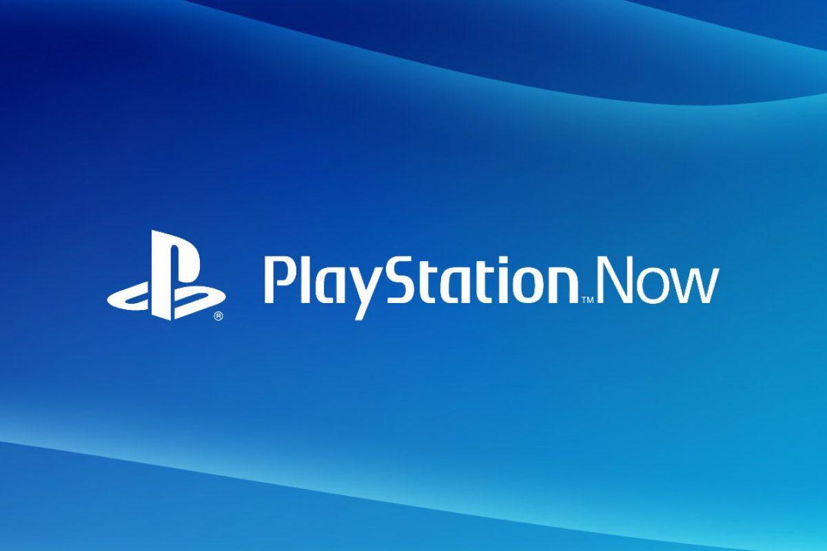 Αναβάθμιση αλά Game Pass για το PlayStation Now
