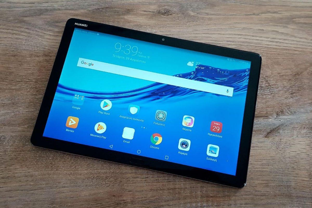Η Huawei ανακοίνωσε το MediaPad Μ5 Lite