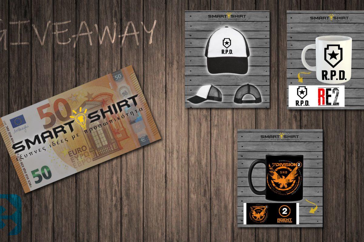 Τριπλός Διαγωνισμός Smartshirt – Νικητές