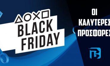 Οι καλύτερες BLACK FRIDAY προσφορές του PlayStation