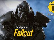 Fallout: Η ιστορία έως σήμερα