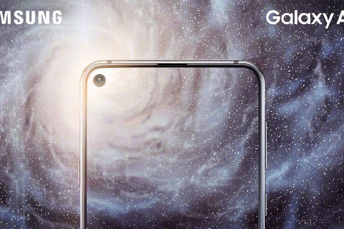"""Το Samsung Galaxy A8s έρχεται στις 10 Δεκεμβρίου και θα έχει """"τρύπα"""" στην οθόνη για την selfie!"""