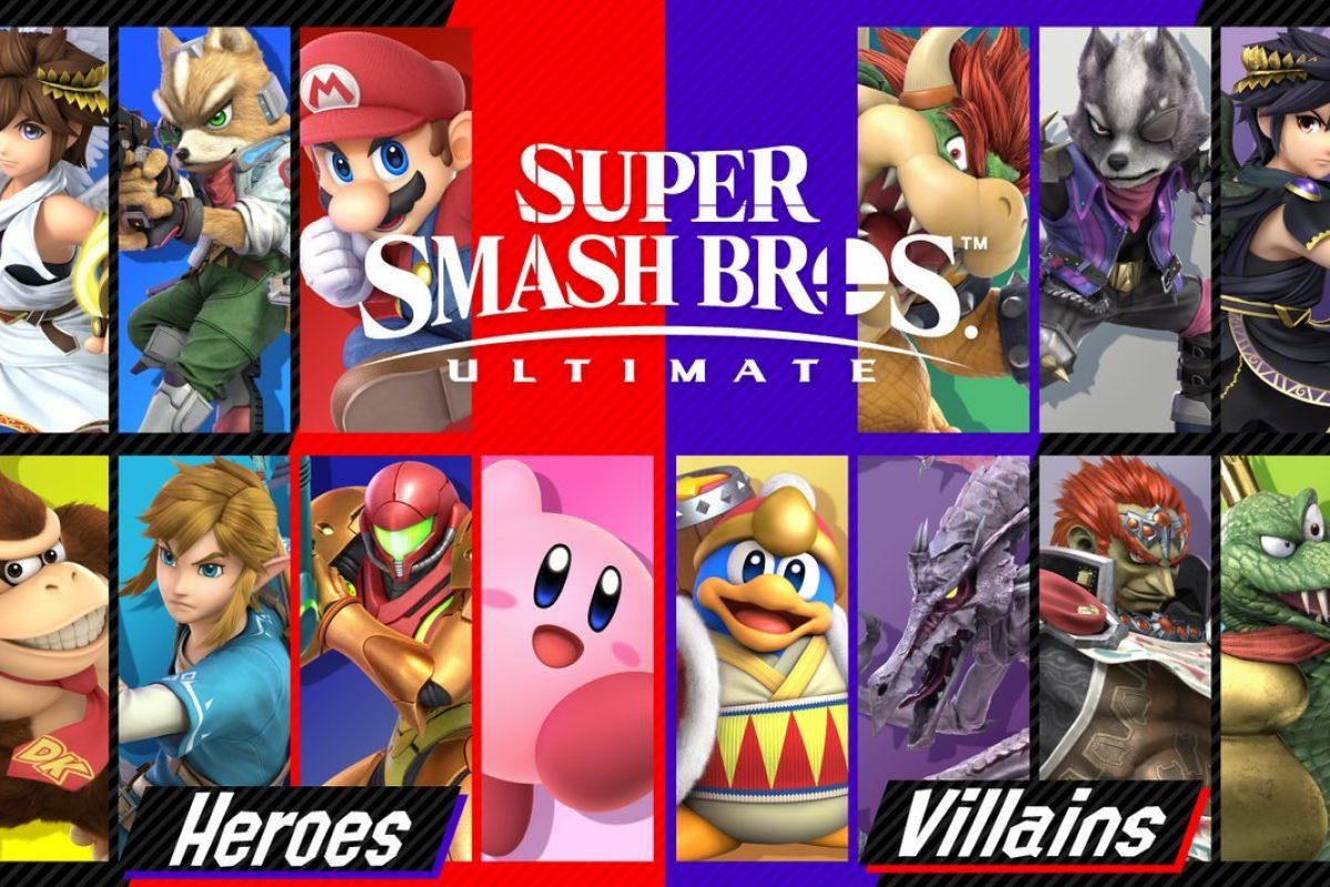 Όταν το Splatoon 2 συναντά το Super Smash Bros. Ultimate