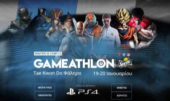 Το Gameathlon Winter επιστρέφει στις 19 & 20 Ιανουαρίου