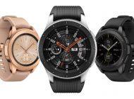 Αποκαλύφθηκε το όνομα και τα χαρακτηριστικά του επόμενου smartwatch της Samsung