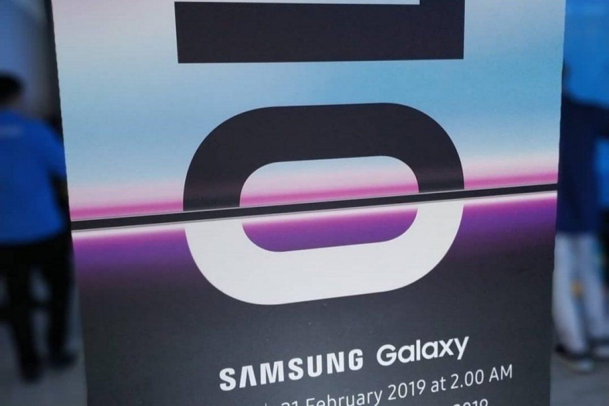 Οι προπαραγγελίες των Galaxy S10 θα ξεκινήσουν μία ημέρα μετά την ανακοίνωσή τους