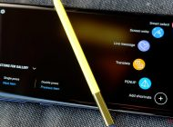 Το Galaxy Note9 λαμβάνει το security patch του Φεβρουαρίου