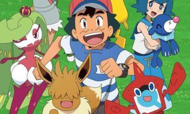 Το Μάρτιο η anime σειρά Pokemon Sun & Moon Ultra Legends στην Αμερική (video)