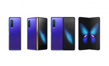 Galaxy Fold: Το πρώτο αναδιπλούμενο smartphone της Samsung είναι γεγονός
